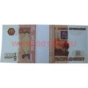 Прикол Пачка денег 5000 российских рублей, оригинальный размер (иммитация)
