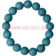 Браслет из синей бирюзы 12 мм (натуральный камень)