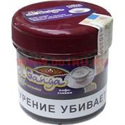 """Табак для кальяна оптом Al Ganga 50 гр """"Кофе со сливками"""" (с акцизной маркой)"""
