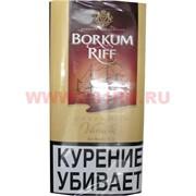 """Табак для трубки Borkum Riff """"Cavendish Ваниль"""""""