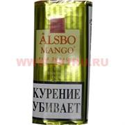 """Табак для трубки Alsbo """"Манго"""""""