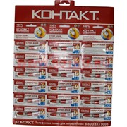 Клей Контакт универсальный 3 гр, цена за 432 шт (1 коробка)