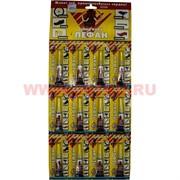 Клей Лефан универсальный 3 гр, цена за 288 шт (1 коробка)