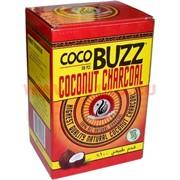 Уголь для кальяна кокосовый CocoBuzz Starbuzz 108 куб 1 кг (Старбаз)
