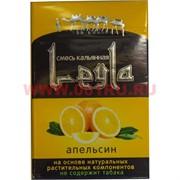 """Табак для кальяна Leyla """"Апельсин"""" без никотина"""