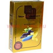"Табак для кальяна Al-Waha Gold 50 гр ""Blue Banana"" (банан с черникой аль ваха голд Иордания)"