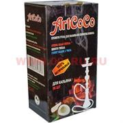 Уголь для кальяна ArtCoco 1 кг кокосовый 96 кубиков, 18 уп/кор