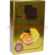 "Табак для кальяна Al-Waha Gold 50 гр ""Serine"" (лимон и апельсин аль-ваха голд Иордания)"