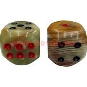 Кости игральные из оникса малые 8-10 мм (размер может варьироваться - ручная работа)