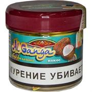 """Табак для кальяна оптом Al Ganga 50 гр """"Кокос"""" (с акцизной маркой)"""