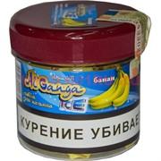 "Табак для кальяна оптом Al Ganga Ice 40 гр ""Банан"" (с акцизной маркой)"
