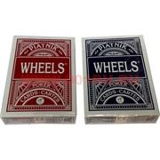 Карты для покера Platnik Wheels, цена за 2 упаковки