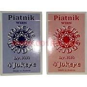 Карты для покера Platnik 4 Джокера, цена за 2 упаковки
