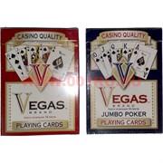 Карты для покера Platnik Vegas, цена за 2 упаковки