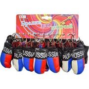 Брелок (KL-747) перчатки боксерские Россия, цена за 120 шт (1200 шт/кор)
