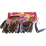 Брелок (KL-507) нож под дерево, цена за 120 шт (1200 шт/кор)