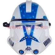 Маска штурмовика Stormtroopers Star Wars Звездные войны