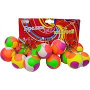 Брелок (KL-671) мяч 46 мм пластмассовый 120 шт/уп