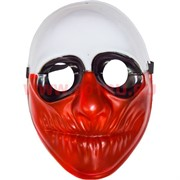 Маска красно-белая страшная (толстый пластик)