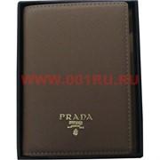 """Обложка на паспорт """"Prada"""" цвета в ассортименте"""