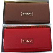 """Кошелек """"DKNY"""" классика цвета в ассортименте"""