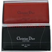 """Кошелек """"Christian Dior"""" классика цвета в ассортименте"""