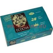 Уголь для кальянов Ecocha 16 кубиков 250 гр (кокосовый)