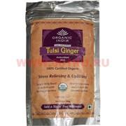Чай индийский Tulsi Ginger 100 гр (Имбирный чай)