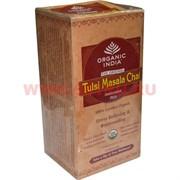 Чай индийский Tulsi Masala Chai 25 пакетиков (Масала чай)