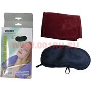 Набор для поездки (надувная подушка, повязка на глаза) 360 шт/кор