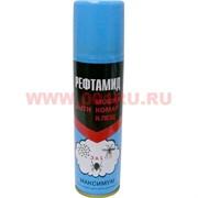 Рефтамид максимум (мошка, комар, клещ) 24 шт/кор