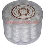 Нитки швейные 14 шт белые синтетические 40 ЛШ 170 м