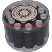 Нитки швейные 14 шт черные синтетические 40 ЛШ 170 м