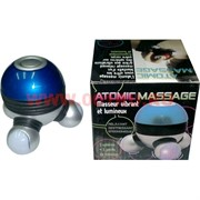 Минимассажер с ультрафиолетом для лица и тела Atom