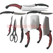 Набор ножей 10-в-1 Contour Pro из нержавейки 20 шт\кор