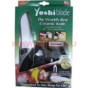 Набор кухонный Yoshi Blade (нож с чехлом+овощерезка) 40 шт/кор