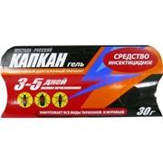 Капкан гель от тараканов и муравьев 30 г, 50 шт/кор