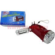 Фонарик на светодиодах с зарядкой от сети (светит до 150 м)