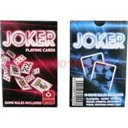 Карты для покера Joker, 100% пластик, цена за 2 упаковки (Бельгия)