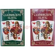 """Карты игральные """"Славянские"""" (Австрия) 36 карт, цена за 2 упаковки"""