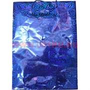 Пакет подарочный голографический 20х30 см 20 шт\уп