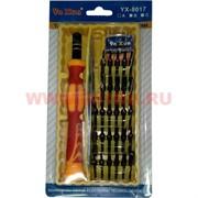 Набор отверток YX-8017-A (28 насадок+пинцет)
