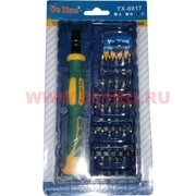 Набор отверток YX-8017-C