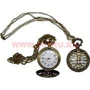 Часы на кнопочке с откидной крышкой (большие)