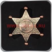 Спиннер «Звезда Шерифа» металлический
