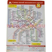 Схема метро 100 шт (адреса рынков, ТЦ и гипермаркетов)