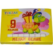 Мелки TUKZAR белые 9 штук цена за 60 упаковок