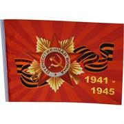 Флаг 9 мая 95х145 см Ордена Отечественной Войны (M-16-1-5) 10 шт/бл