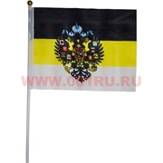 Флаг Российской Империи 16х24 см (гербовый монарший) 12 шт/бл