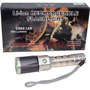 Фонарик LED XY-8063 на светодиодах